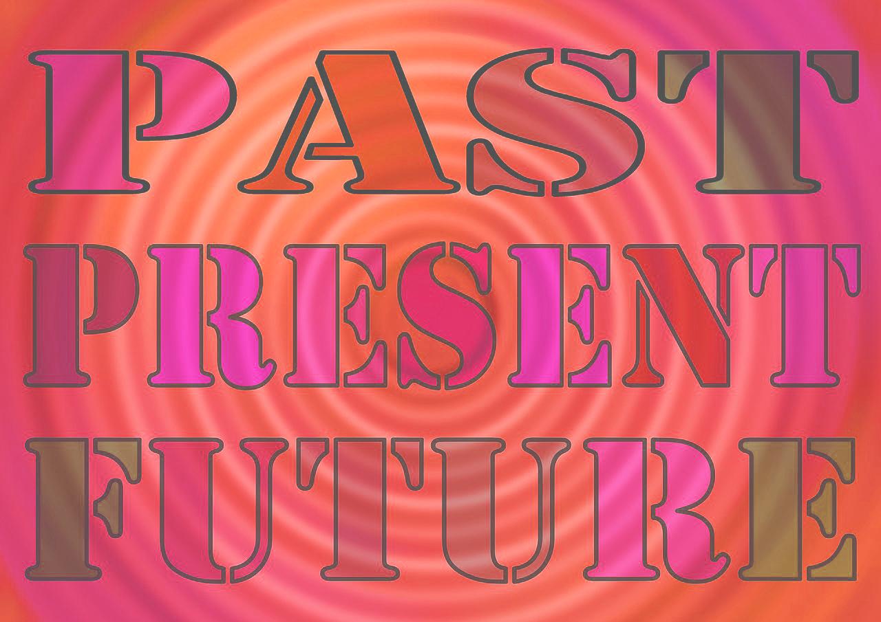 過去現在未来