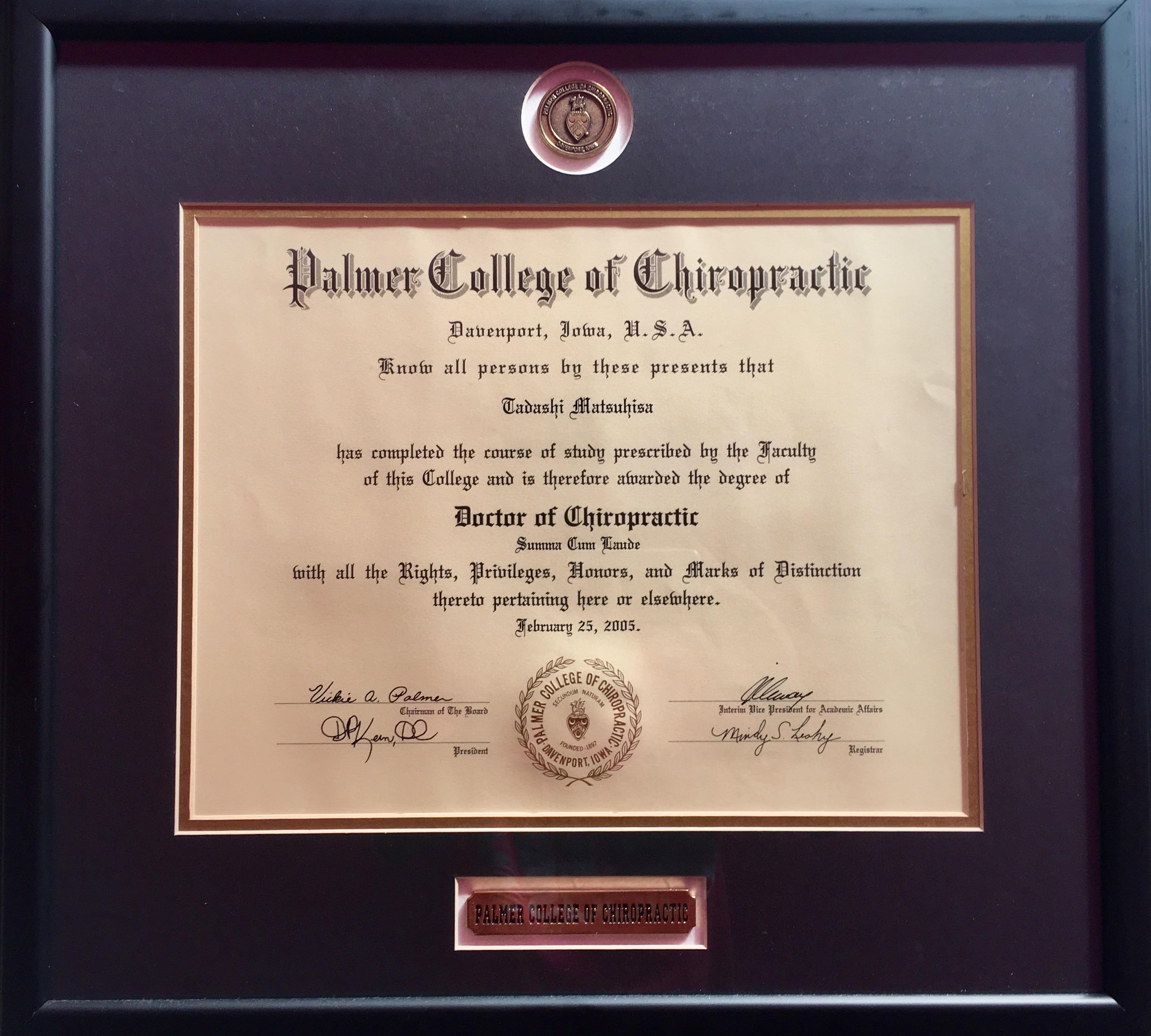 パーマーカイロプラクティック大学卒業証書