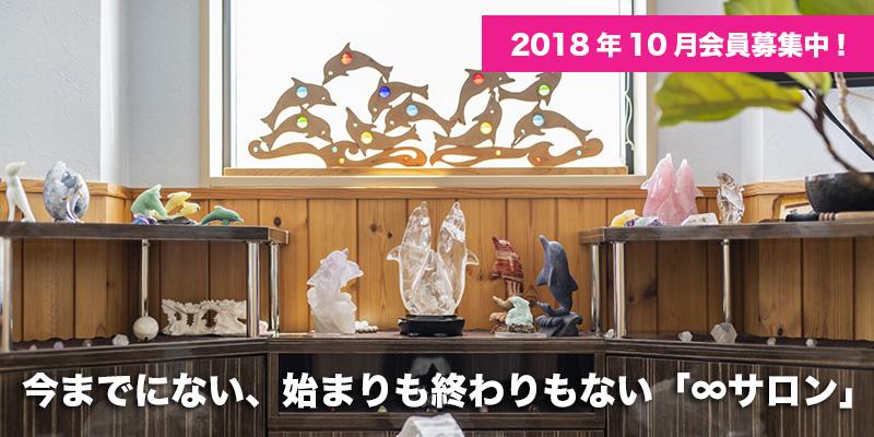 ドクタードルフィン Diamond 倶楽部
